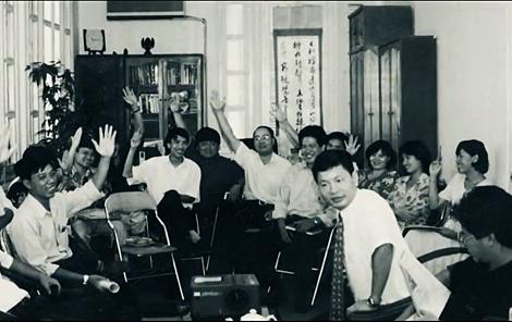 Trương Gia Bình và 13 thành viên sáng lập cty FPT năm 1988